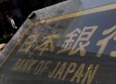 banck of japan
